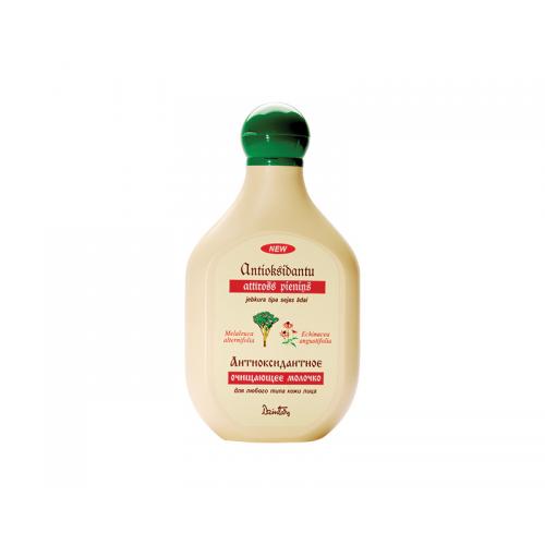 Антиоксидантное очищающее молочко для любого типа кожи лица, 240 мл
