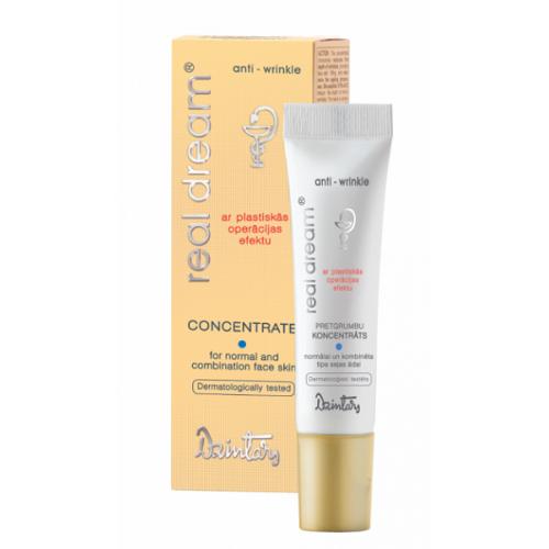 Real Dream Anti-Wrinkle Концентрат от морщин для нормальной и комбинированной кожи лица, 10 мл